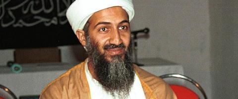 En rekke avsl�ringer rundt bin Ladens gjemmested, men pornoen hans forblir hemmelig