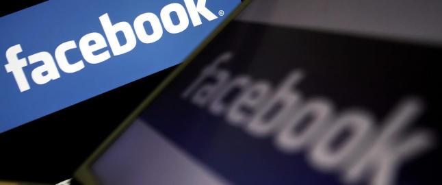 Flere Facebook-kontoer hacket