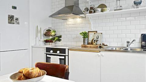 Fliser kjøkken vegg