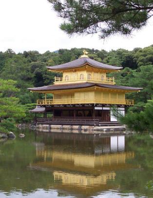 Vet du hva japanerne mener når de sier «Momijigari»?