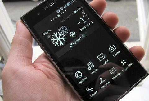 PRADA: Vi har testet tredje versjon av LGs Prada-mobil. Foto: Mobili.no