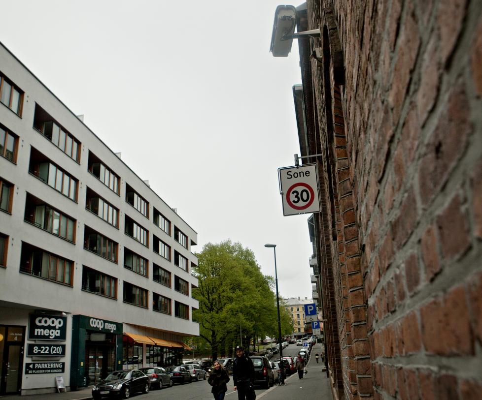 LETEAKSJON: Det er i denne gaten Tor Marius Gromstad (22) sist ble sett. Foto: Anita Antzen/Dagbladet