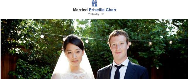 Mark Zuckerberg endret sivilstatusen til «gift»