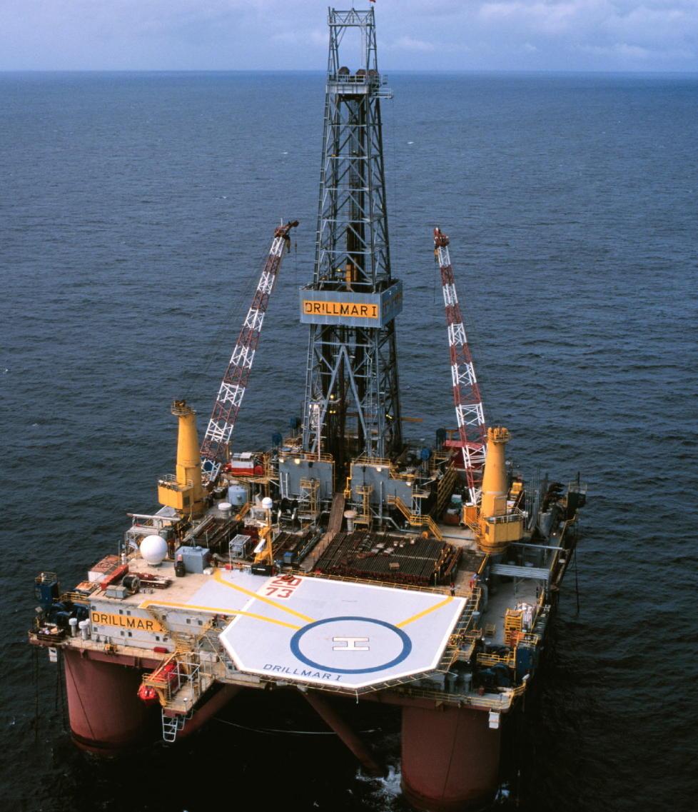 OLJERIGG: Statoils leterigg Drillmar 1 ligger utenfor Nigerias kyst.
