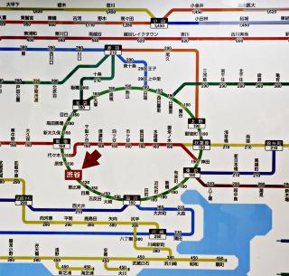 REIS KOLLEKTIVT: Med et dagskort til 55 kroner kan du se nesten hele Tokyo. Foto: NINA HANSEN