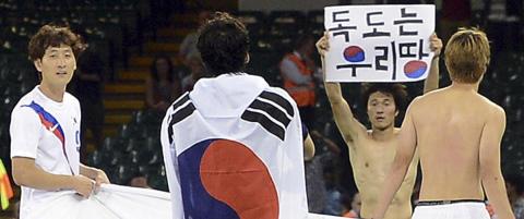 S�rkoreansk OL-rebell slipper milit�rtjeneste