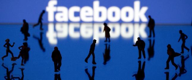 Facebook-samarbeid f�rte til arrestasjoner av hackere verden over