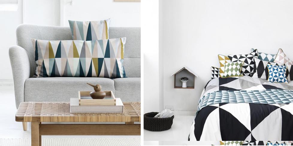 M�NSTER P� MOTE: Stramme grafiske m�nstre er en snakkis p� b�de tekstil- og tapetfronten i �r. FOTO: Produsenten/Ferm Living