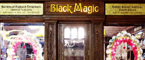 Hevdes � v�re lokalet hvor byens flytende �svarte magi� s� dagens lys