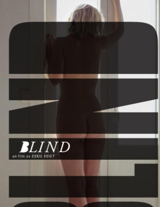 Blind / Сляпа (2014)