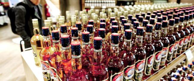 N�r du g�r p� taxfree, kan du faktisk risikere at whiskyen er dyrere enn p� polet