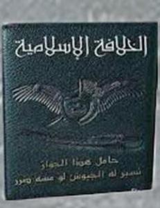 Dette skal v�re kalifatets egne pass, og det skal deles ut til 11 000 mennesker