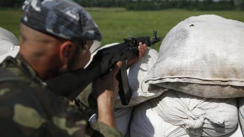 Internasjonale bruder Donetsk