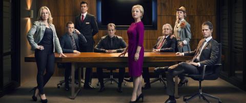 �Hotel C�sar� nominert til internasjonal tv-dramapris