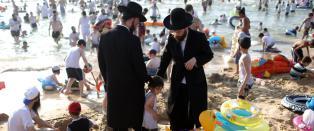 Tre av fire israelere sier nei til ekteskap p� tvers av religion