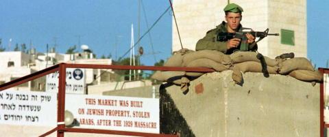 I korrekt og balansert nytale om Palestinakonflikten finnes verken spader eller bosettere