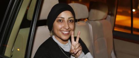 Raftopris-vinner l�slatt i Bahrain
