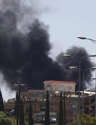 Sjiamuslimske oppr�rere har inntatt regjeringskontorene i Jemen. Statsministeren trekker seg
