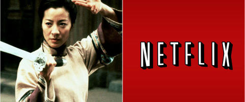 Her er Netflix' aller f�rste spillefilm
