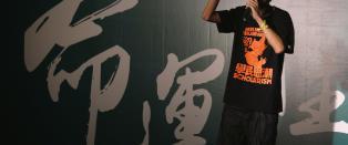 17-�ringen som snudde Hongkong p� hodet