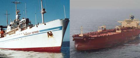 Nye bilder av �NS Concord: Begge de mystiske skipene n�rmer seg Stockholm