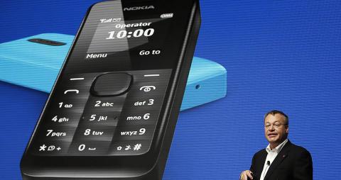 Nokia var verdens st�rste i 2007 og lo av Iphone. N� forsvinner logoen for godt