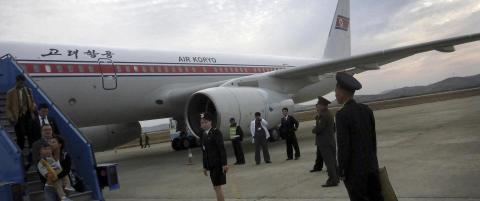 Ebola-frykt f�rer til stengte grenser i Nord-Korea