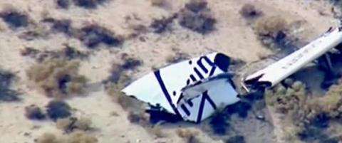 Virgin-romskip har krasjet under testflyvning