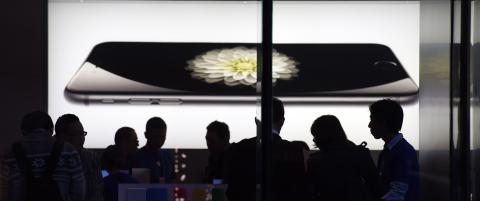 Apple-produkter trues av virus