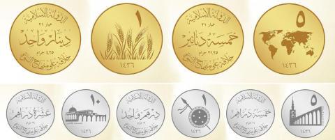 N� vil IS lage penger i gull, s�lv og kobber