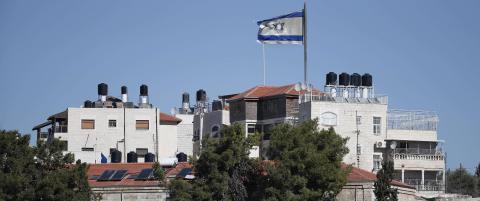 EU har utredet straffetiltak mot Israel