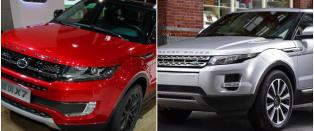 Range Rover fikk Kina-sjokk da de s� denne
