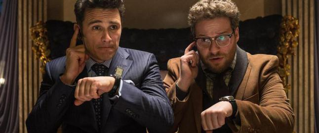 Sony trekker �The Interview�-premiere