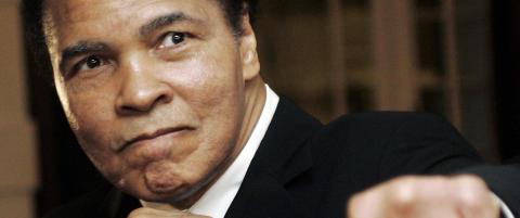 Muhammad Ali sendt til sykehus