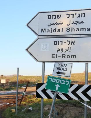 Minst fem drept i israelsk luftangrep mot syrisk del av Golanh�ydene