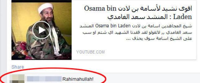 Mulla Krekar-slektning hyller IS og Osama bin Laden