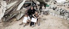 L�gn om Israel og Gaza
