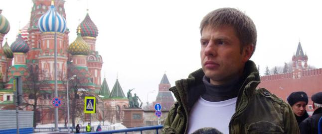 Ukrainsk politiker p�grepet f�r Moskva-marsj
