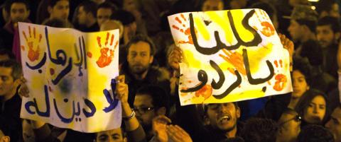 Et angrep midt i blinken p� �den arabiske v�ren�