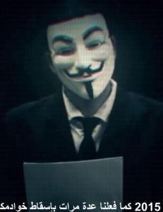 Israel bagatelliserer hackergruppas trusler om �elektronisk holocaust�