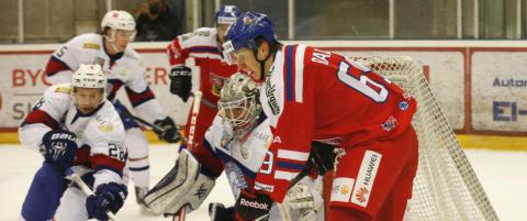 Hockey: Norge tapte mot Tsjekkia igjen