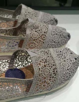 Disse skoene skaper Facebook-oppr�r
