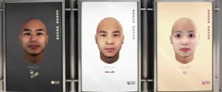 Visualiserer ansiktet til fors�plerne og henger dem opp p� plakater i byen