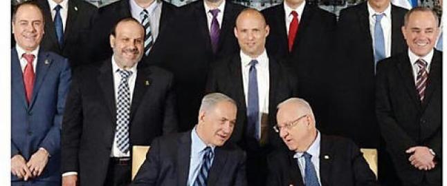 Israelsk avis manipulerte bort tre kvinnelige ministere - glemte en fot