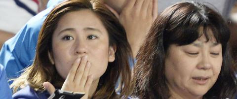 Tokyo ristet etter jordskjelv utenfor Japan