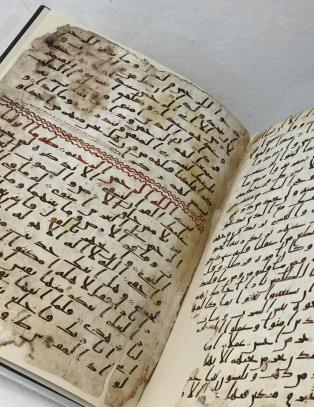 Koran fra Muhammeds tid funnet i engelsk bibliotek