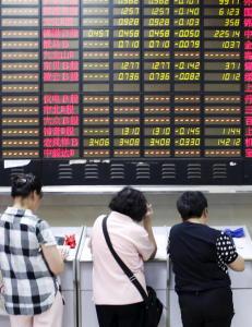 Kina-b�rsene falt 11 prosent p� tre dager