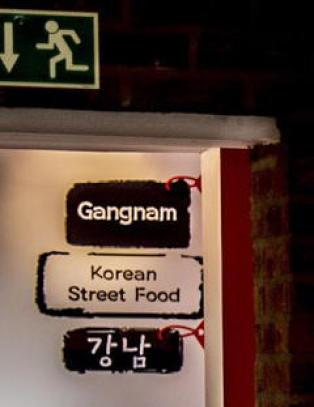Robinson & Fredag: Gagnam - Asiatisk for viderekomne