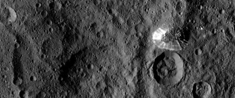 NASA: - Dette avsl�rer nye detaljer om den spennende dvergplaneten