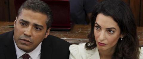 - Undergraver tilliten til Egypt som rettsstat